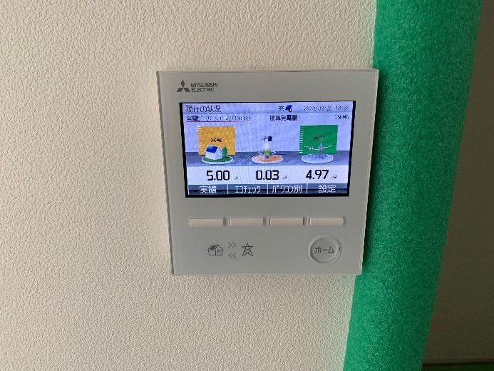 太陽光発電管理リモコン